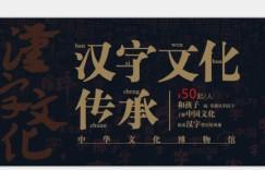凯叔亲子识字启蒙课 玩中学会 180 个字 领略汉字之美