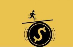 【理财思路】每个人都适用的 100%赚钱理财知识