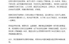 郑爽代孕事件背后是年收益120亿美元的黑色产业链